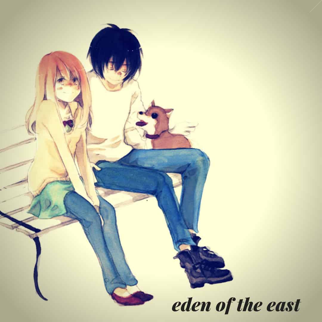 eden_east